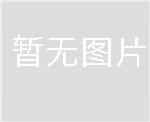 万博官方登录注册万博体育app下载网站